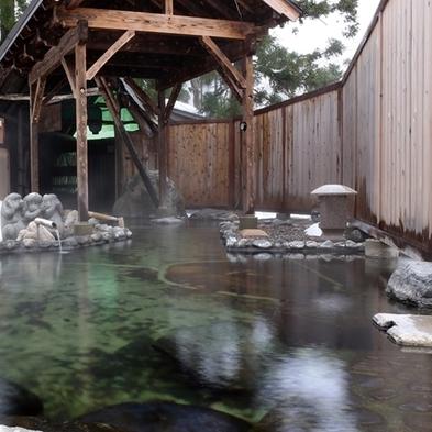 【鹿刺し&馬刺し付/湯めぐりコース】非日常のお山料理を堪能!貸切温泉と山里の美味♪