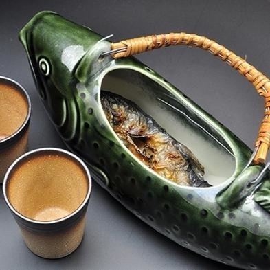 【岩魚の骨酒付/湯めぐりコース】お酒好きには堪らない至福の一献!山宿の美酒を満喫♪