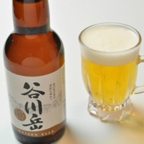 【地ビール『谷川岳』】