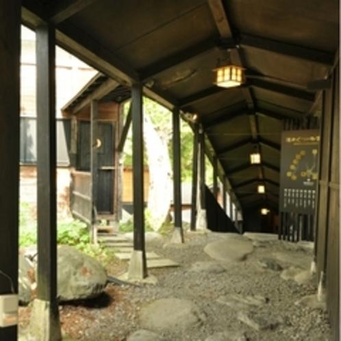 湯めぐりの回廊