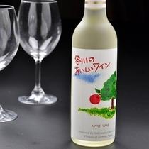 谷川のおいしいワイン