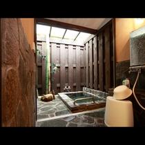 ◆【客室半露天風呂】