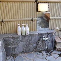 【屋上露天風呂】シャワーも2つ・シャンプーリンスにボディーソープも