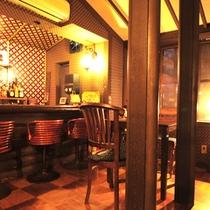 *館内の様子/レトロな雰囲気のバーで飲む一杯も格別♪地元のお酒も揃えております。