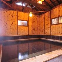 *たち湯(貸切制)/特別な温泉で、ワッツ&天城流湯治法をぜひお試しください。※別途お申込み
