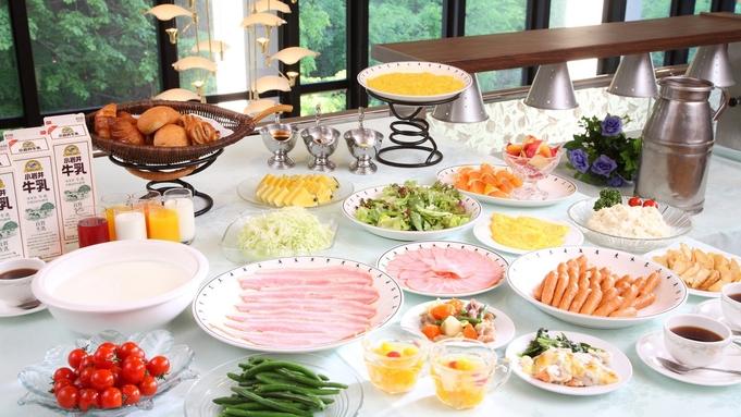【楽天スーパーSALE】28%OFF!ポイント5倍!高原リゾートホテルの12階で楽しむ展望朝食付