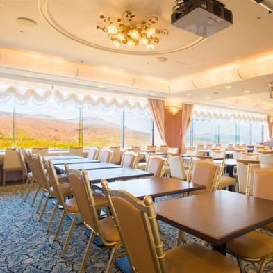 【WEB割】◆夕朝食付◆みんなで楽しむ高原リゾートホテルの夕食バイキング!