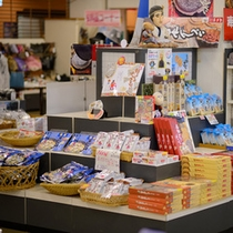 ショッピングプラザ 岩手県のお菓子などバリエーション豊富にご用意しております