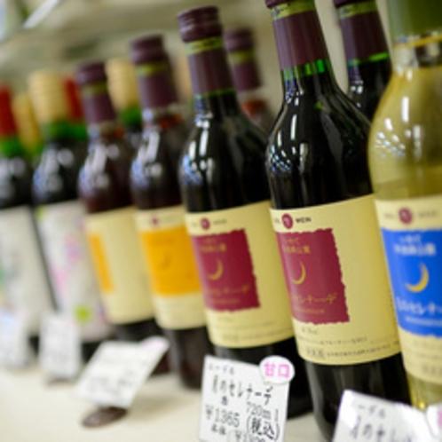 ショッピングプラザ 岩手県のお酒などバリエーション豊富にご用意しております