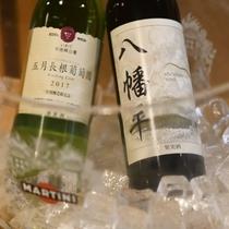 【居酒屋味のれん】国産ワインもおいしいですよね~♪岩手のワインもご準備してます。