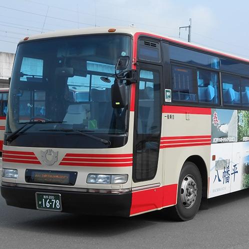 自然散策バス(イメージ)