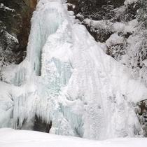 【七滝の氷瀑】例年2月頃に出会える自然が織り成す絶景。
