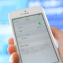 【Wi-Fi接続サービス(無料)】全館セキュリティレベルの高いWi-Fiを完備しております。