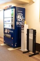 【自動販売機・ズボンプレッサー・VOD券売機】 2F~11階 各階に設置