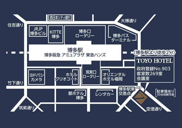 ◇アクセスガイド◇ 博多駅(筑紫口より)徒歩2分♪