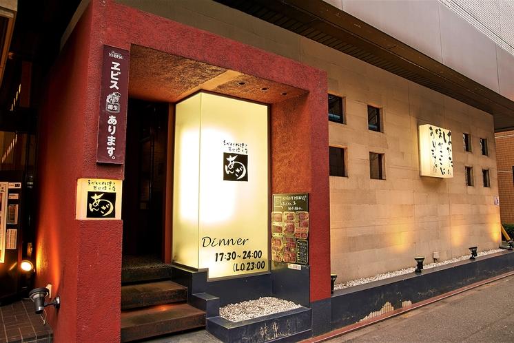 ◇レストランあんざ入口◇ ご宿泊者様以外のご利用も可能♪