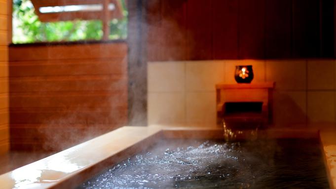 【小田温泉創業100周年記念】美のお風呂「豊玉の湯」貸切風呂無料利用プラン
