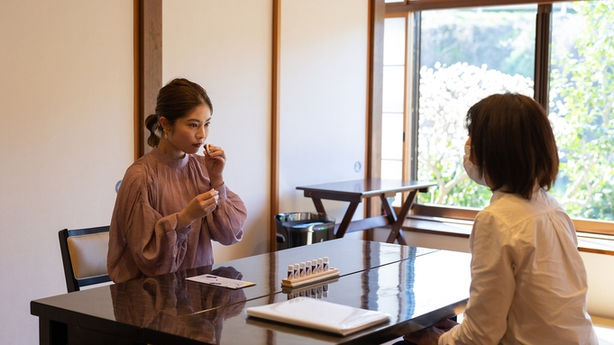 【小田温泉100周年記念】香りで自分を知るプラン