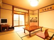 【蘭の間】和室7.5畳