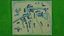 飛天の湯 三代目主人染付けの出雲絵図