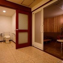 【特別和洋室】バリアフリーの客室温泉風呂
