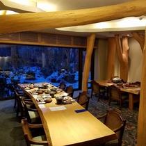 【日本料理きらく】(冬)