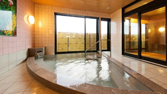 【素泊まり】『全室オーシャンビュー』&『大浴場』 朝早い出発にぴったり♪富山観光を楽しみたい方向け◎