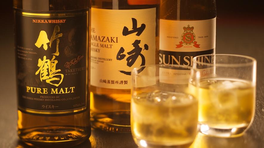 【ウイスキー】も各種取り揃え。お好みに合わせてご用意いたします♪