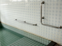 【大浴場・手すり】