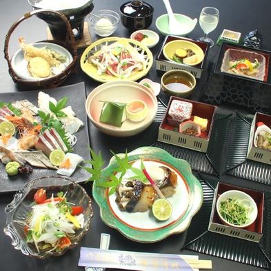 大名会席♪豪華会席で湯浅の美味を味わい尽くす…殿様お姫様必見の一番人気コース♪【わかやま歴史物語】