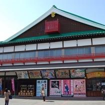 嘉穂劇場(飯塚市)