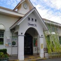 ★最寄りの駅★JR福北ゆたか線【篠栗駅】