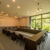 会議室「フォレスト」