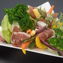 宗像野菜と生ハムサラダ※イメージ