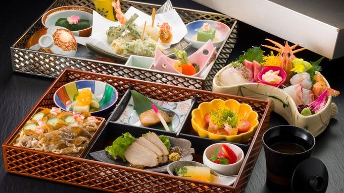 【3密回避プラン】お食事は出し切りのお重膳で安心!離れのお宿で癒しのひととき。