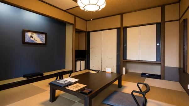 和室10畳+囲炉裏の間+2ベット寝室【禁煙】