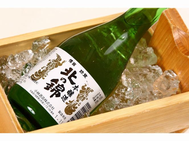 エグゼクティブフロア限定のお飲み物サービスの日本酒