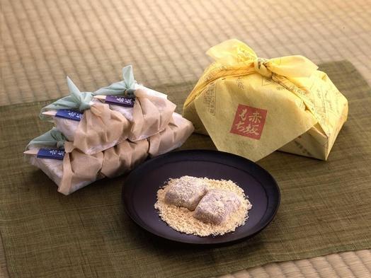 【赤坂の再発見】ホテルを拠点に!おすすめ赤坂周遊プラン〜対象店舗の商品引換券付〜<朝食付>