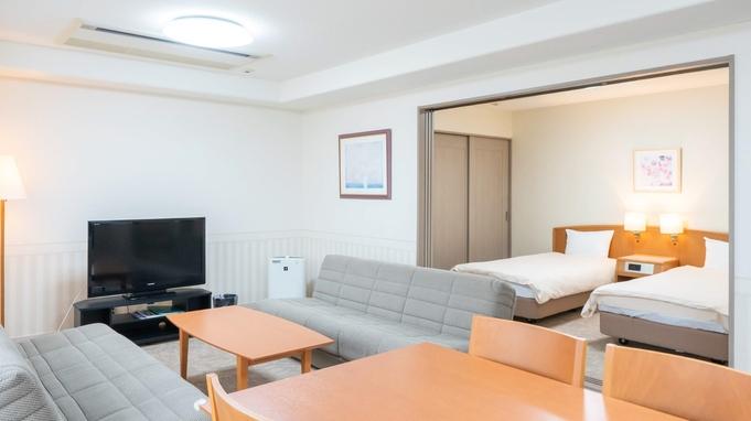【カップル】お部屋はスイート並みの広さ72平米☆選べるバイキングorお部屋deビュッフェ(お部屋食)