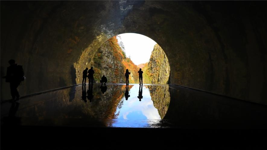 【周辺観光】清津峡トンネル
