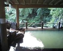 裏見が滝の温泉