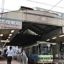 ☆都電とJR☆大塚駅は山手線と都電が通っています。