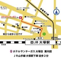 ☆アクセス案内地図☆JR山手線大塚駅下車徒歩2分です!