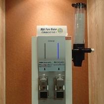 ☆ウォーターサーバー(無料)☆ 本館1階に常設。