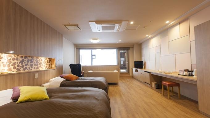 リーズナブルに露天風呂付客室へご招待! 密を避ける、心ほぐす、小樽温泉旅行。【素泊まりプラン】