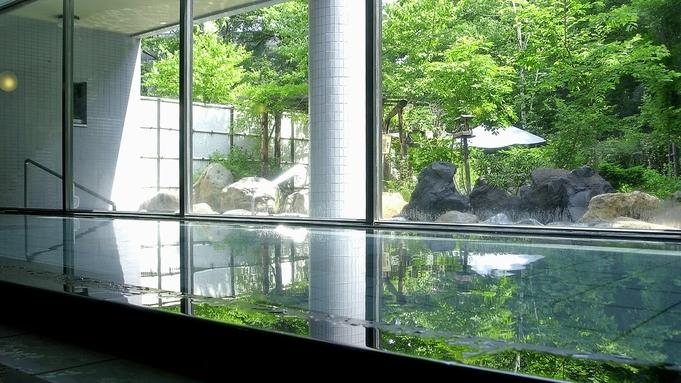 【直前予約の強い味方】7日前から2日前までなら500円引き♪朝食付きプラン【小樽で温泉を愉しむ旅】