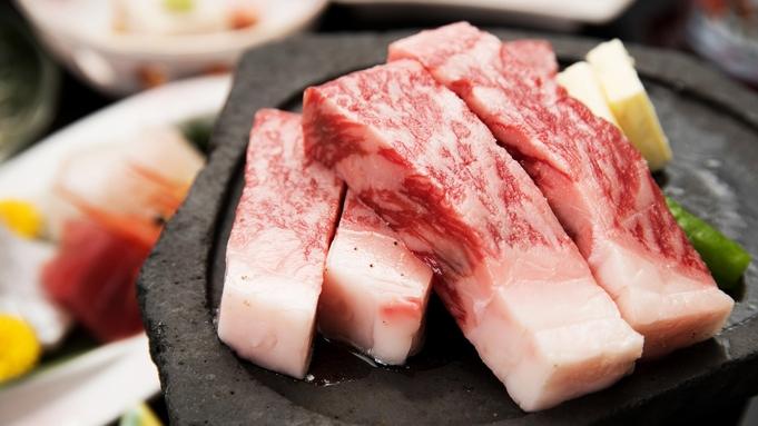 【夏秋旅セール】お肉好きの方も大満足のボリューム♪ワンドリンク特典付★鳥取和牛ステーキ会席