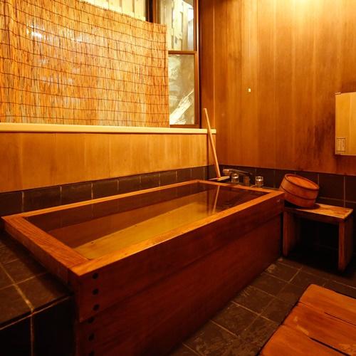 客室 古代檜内風呂