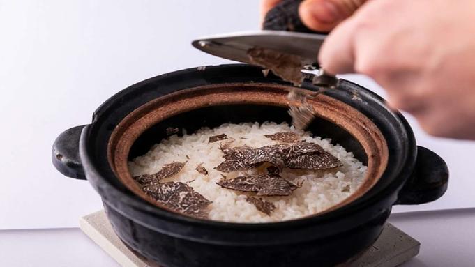 ◆シェフ松村が試行錯誤して考えた創作料理を堪能するシェフ特選コース!◆