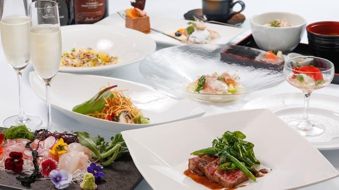 【秋冬旅セール】◆和風オーベルジュの料理をお箸で堪能◆貸切風呂利用可!
